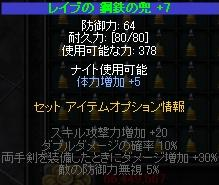 b0184437_385875.jpg