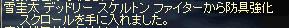 b0182640_11151551.jpg