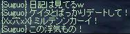 b0182640_11393253.jpg
