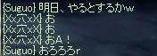 b0182640_11484629.jpg