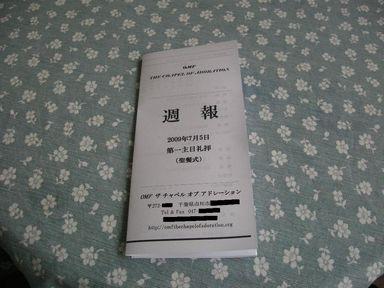 d0079440_19574011.jpg