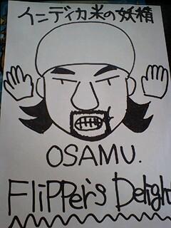 flipper`s  delightが・・・・・の巻き_b0151843_1211171.jpg