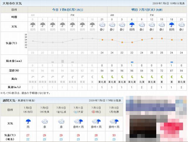 梅雨は続くよ..._b0088444_21362083.jpg