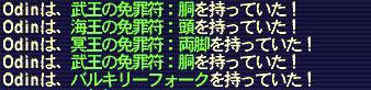 d0061770_20164456.jpg