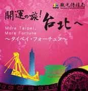 台湾・アーカイブス_f0184370_16482443.jpg