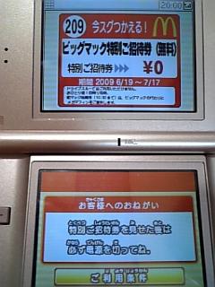 b0069471_1124473.jpg