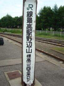 国府弘子&赤木リエ(八ヶ岳音楽堂)_e0040673_2049930.jpg