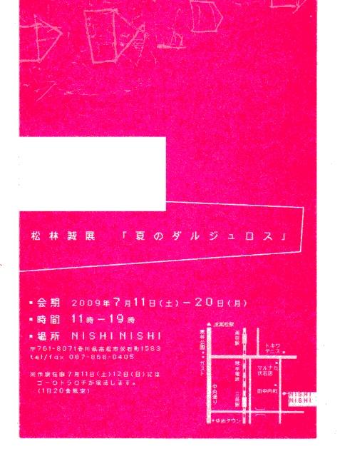 b0070083_19235546.jpg
