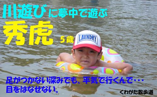 f0183484_14111259.jpg