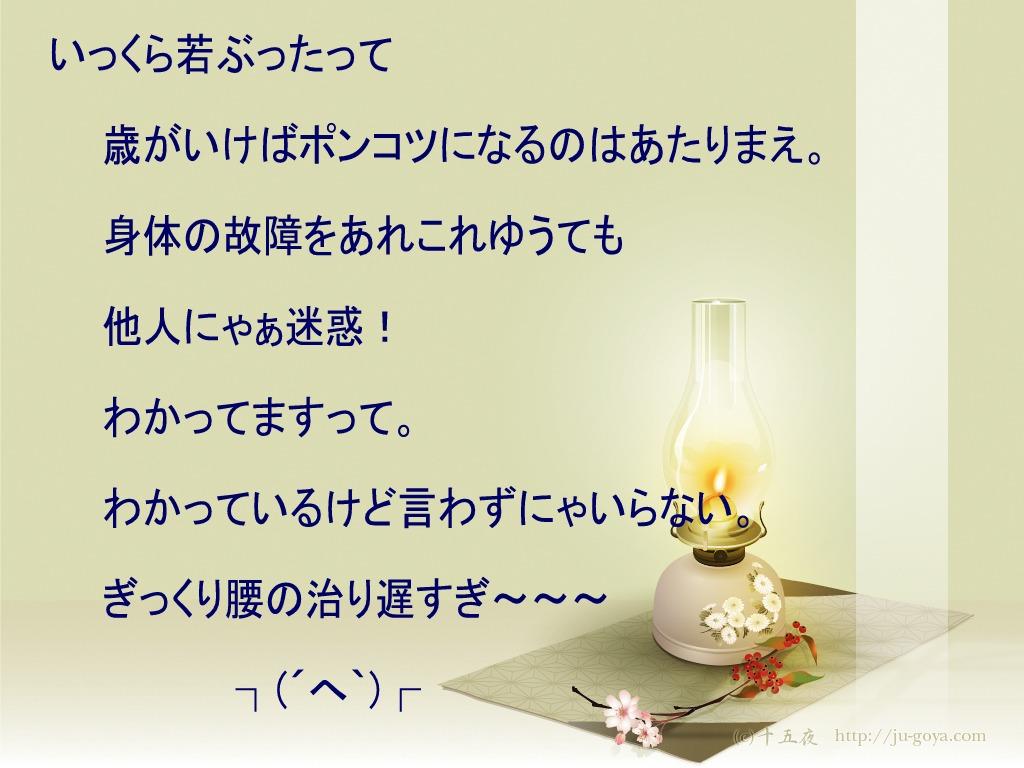 f0063889_10461260.jpg