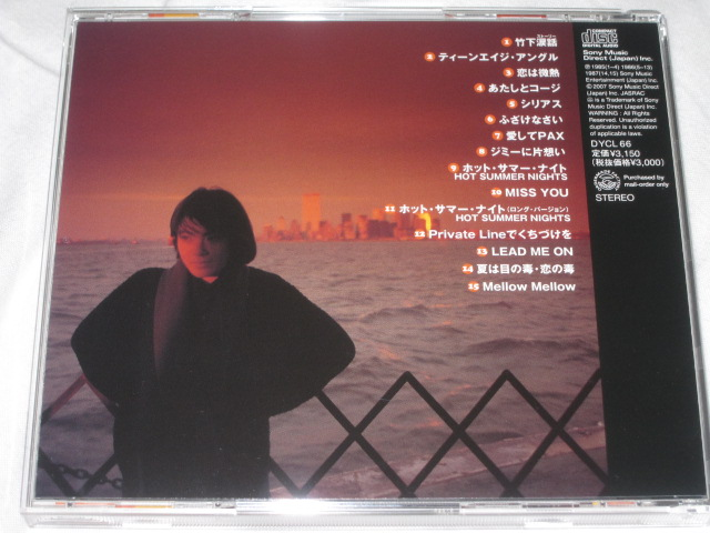 網浜直子 / Amie\'s 2nd Avenue - Singles Collection -_b0042308_095444.jpg