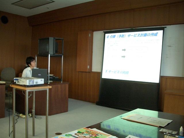「チャレンジ改革セブン」で介護保険制度の研修会_f0141310_2329198.jpg