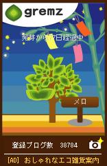 b0021311_22304015.jpg