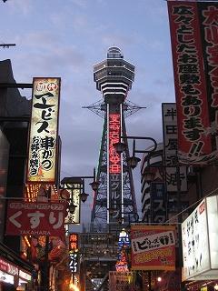 大阪キャンペーン_e0123412_12285356.jpg