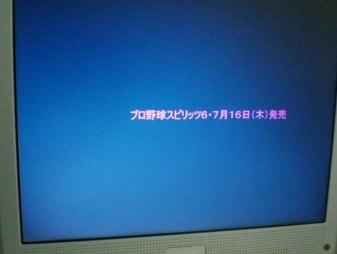 b0036414_1652528.jpg