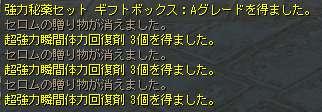 b0062614_1201263.jpg