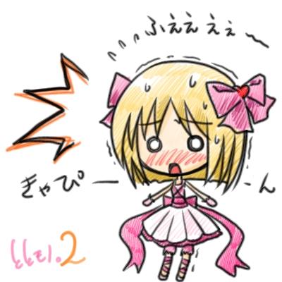 ととモノ。2 09日目 アイドルマスター_b0044420_40998.jpg