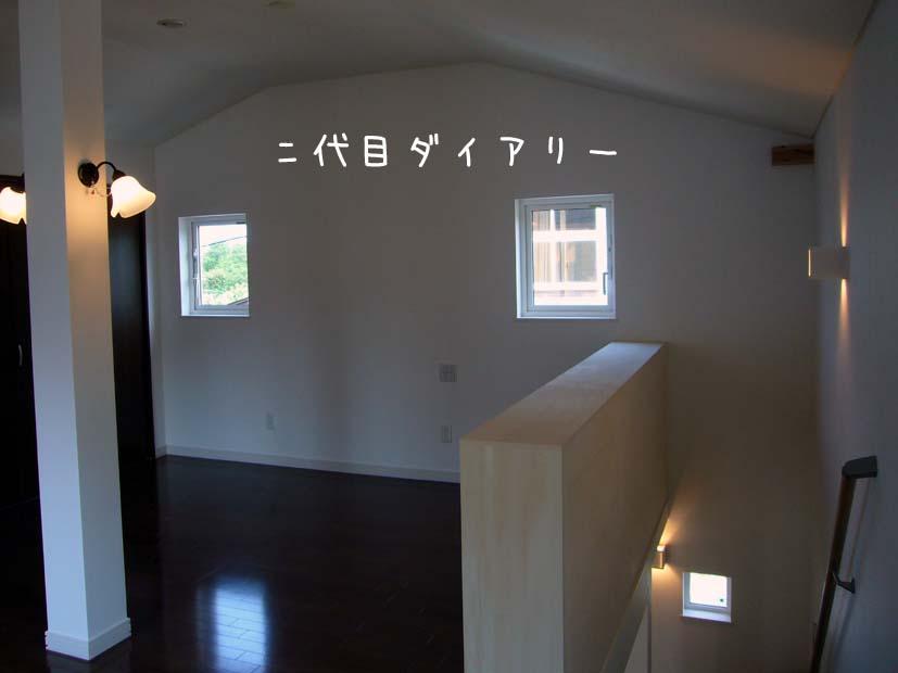f0116421_2213409.jpg