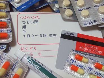 b0046527_20111532.jpg