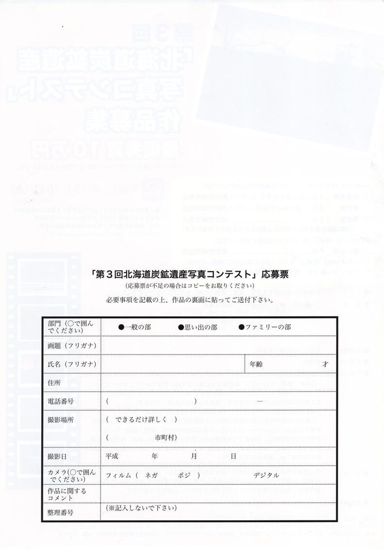 f0142432_16374711.jpg