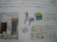 c0117635_18552081.jpg