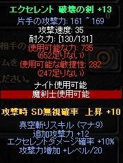b0184437_444423.jpg