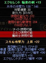 b0184437_451348.jpg