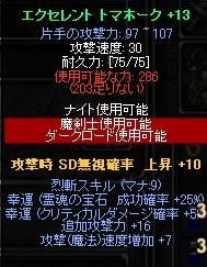 b0184437_462367.jpg
