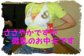 a0105740_0111982.jpg