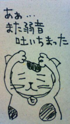 f0153946_20501127.jpg