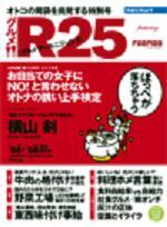 b0133848_20112827.jpg