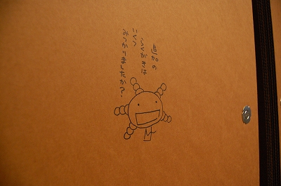 D40と夫のぼやき-DSC_4846.jpg