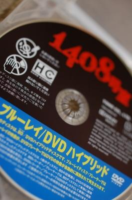 D40と夫のぼやき-DSC_6120.jpg