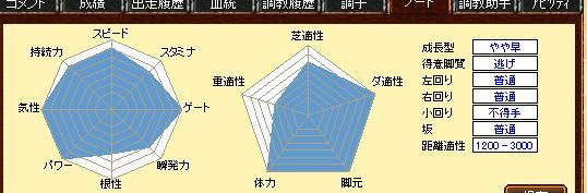 b0164856_0552554.jpg