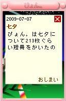 e0061461_001117.jpg