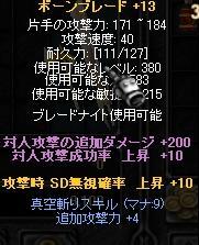 c0130268_18475680.jpg