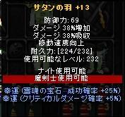 f0099774_6505080.jpg