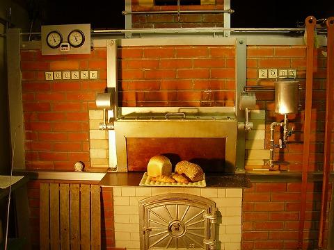 今日もパンを焼く_a0137079_824474.jpg