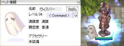 c0188279_19142628.jpg