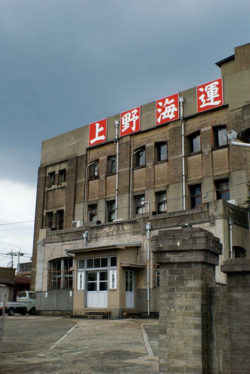 若戸大橋_e0126186_2214059.jpg