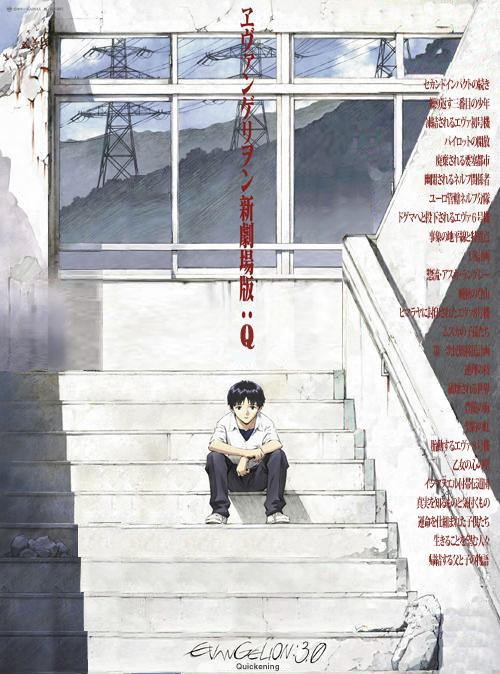 http://pds.exblog.jp/pds/1/200907/07/87/a0109587_170213.jpg