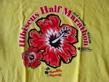 ハイビスカス・ハーフマラソン (6月14日)_a0036808_9271654.jpg