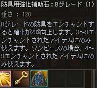 b0062614_1272587.jpg