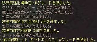 b0062614_1282363.jpg