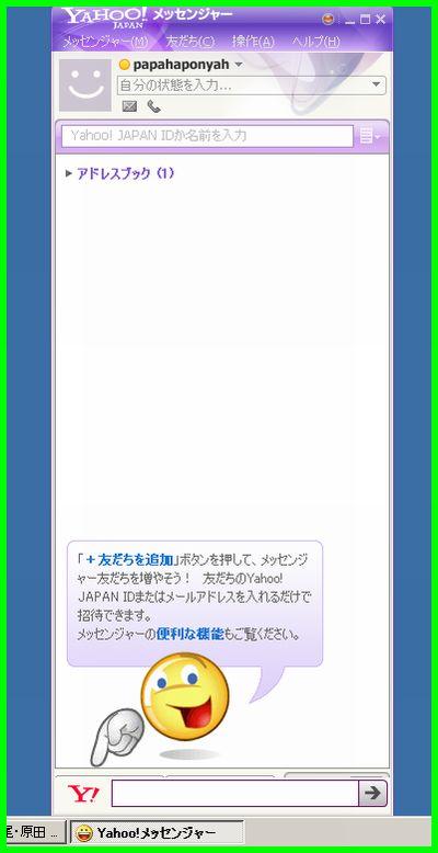 c0004734_2113078.jpg