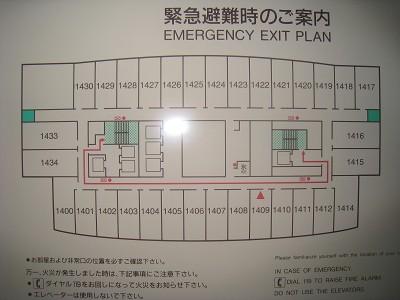 リーガロイヤルホテル広島 部屋その1_a0055835_18485079.jpg