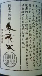 【新入荷】_e0173738_1104679.jpg