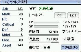 f0158738_16465145.jpg