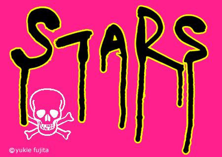 書・ラボvol.32 : 「STARS」 _c0141944_0123235.jpg