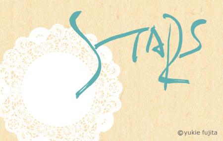 書・ラボvol.32 : 「STARS」 _c0141944_0481681.jpg
